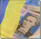 Гривню признали самой красивой валютой в мире