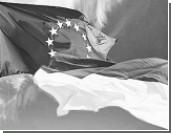 Обнародован проект соглашения об ассоциации ЕС и Украины