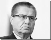 Улюкаев: Риск наступления рецессии в России существует