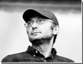 Керимов решил резко сократить бюджет ФК «Анжи»