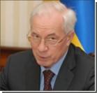Азаров поручил разобраться с проблемой ввоза украинских товаров в Россию