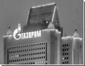 Поставки российского газа за рубеж побили пятилетний рекорд