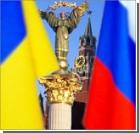 Эксперт: ВТО и МВФ могут помочь Украине решить торговый конфликт с Россией