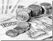 Доллар стал стоить больше 33 рублей