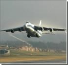 Россия грозит отказаться от сотрудничества с Украиной в авиастроении