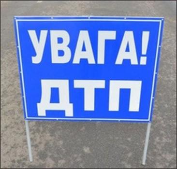 В Харькове водитель протаранил несколько машин и улетел на тротуар