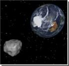 Рядом с Землей пролетит астероид размером с челябинский метеорит