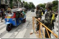В Таиланде появились первые политзаключенные