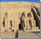 Найдены руины величайшего фараона