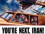США и Израиль заканчивают приготовления к удару по Ирану