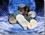"""Уральские """"левые"""" объявили войну блоку монетизационных законопроектов: регион ожидают судебные тяжбы и масштабные митинги"""