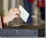 В Словении подведены итоги парламентских выборов