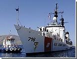 Огрызко и Еханурова вызывают в Верховную Раду: объяснить, почему американский корабль зашел в Севастополь