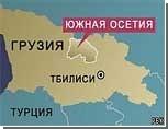 Одесситы увидят кадры документальной хроники войны в Осетии