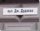 """Одесскую область намерены лишить """"советских"""" названий за 6-7 месяцев"""