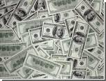 Россия предоставит Венесуэле миллиардный кредит