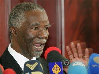 Президент ЮАР уйдет в отставку
