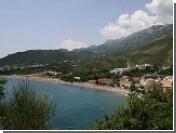 Россия и Черногория подписали соглашение о безвизовом режиме