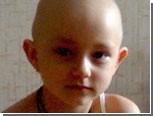 Пятилетняя девочка нуждается в срочной дорогостоящей операции