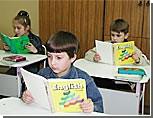 В Приднестровье заболеваемость школьников за год возросла на 7%