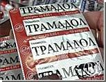 В Запорожской области изъяли 10 тыс. капсул трамадола