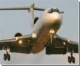 Через два часа из Москвы в Пермь вылетит самолет с родственниками погибших