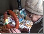 В Екатеринбурге закрыли рынок, где продавались просроченные на 2 года продукты
