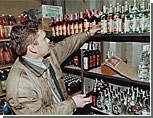 Бендерские депутаты предлагают ввести налог на продажу алкоголя и поддержать здравоохранение