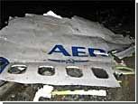 """Страшная авиакатастрофа """"Боинга-737"""" в Перми. Свидетельства очевидцев трагедии"""