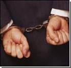 Сын экс-президента задержан за попытку госпереворота