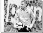 «Реал» выиграл на «Петровском»
