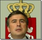 Саакашвили взял на себя  ответственность за все