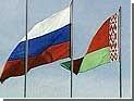 Россия и Белоруссия обсудят сотрудничество в области экономики и политики
