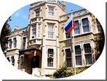 Долги российского посольства в Лондоне выросли почти до двух миллионов фунтов
