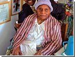 В Лос-Анджелесе умерла старейшая жительница Земли
