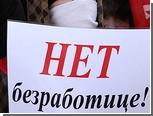 Россия вошла в тройку мировых лидеров по кризисному обвалу ВВП