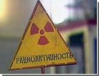 Из ЧАЭС хотели вывезти 25 тонн радиоактивного металла
