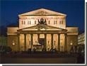 Авария у Большого театра не связана с его реконструкцией