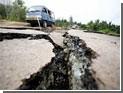 Землетрясение вызвало панику в городах Италии
