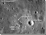 """Лунный зонд LRO сфотографировал следы астронавтов с """"Аполлона-11"""""""
