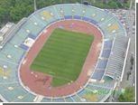 Фанаты Мадонны испортили стадион сборной Болгарии