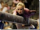 Абсолютная чемпионка Игр-2008 пропустит чемпионат мира по гимнастике