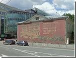 Музей декоративно-прикладного искусства решили переформатировать