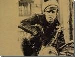 Портрет Марлона Брандо работы Уорхола выставили на торги