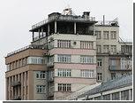Мосгорнаследие опровергло перекраску Дома на набережной