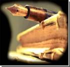 Найден известный роман Чингиза Айтматова