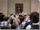 """Итальянцы решили вернуть """"Мону Лизу"""" во Флоренцию"""