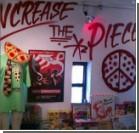 В США открылся первыя в мире музей-пиццерия. ФОТО