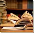 Японец утащил из библиотек 900 книг