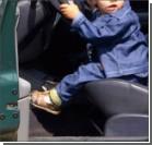 Четырехлетний малыш угнал мамину машину